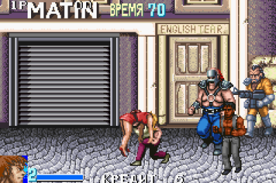 Double Dragon Advance (rus.version) (Двойной Дракон - Наступление (русская версия))